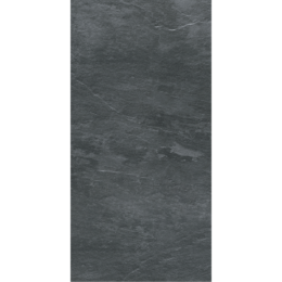 Gartenplatte schwarz