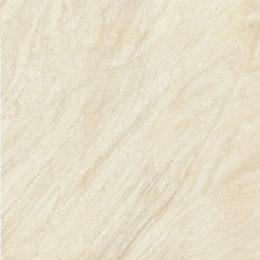 Gartenplatte sandbeige
